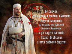 14 мифов (3) про Крестовые походы и рыцарей-крестоносцев