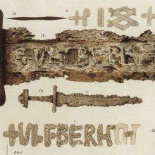 Легендарные оружейники (1): Кузнец Ульфберт