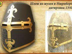 Шлемы XII — XIII вв. от «Бастиона» (Русь, Восток, Европа)