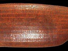 Письменность острова Пасхи
