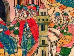 Московские послы в Бахчисарае и Сарайчуке: между требованиями русского протокола и реальностью (эпоха Ивана Грозного)