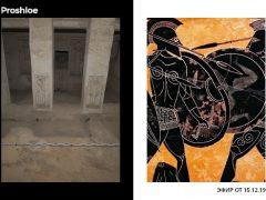Археологи в Египте / Интервью с победителями «Битвы истфаков»