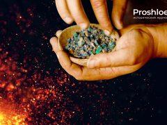 Мир позднего бронзового века