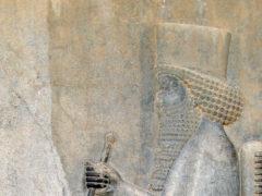 Скифский поход Дария I и древнеперсидская надпись из Фанагории