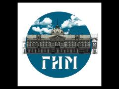 Открытие филиала ГИМа в Туле