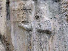 Хеттское царство и страны Верхней Месопотамии в правление Тудхалии IV и его сыновей (2-я половина XIII — начало XII в. до н. э.): новые гипотезы и источники