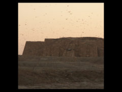Лазерное сканирование равнины Эриду