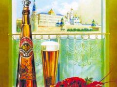 «Алкогольные» традиции Москвы начала XX века
