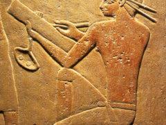 Вестник древней истории
