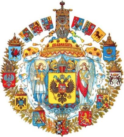 герб Российской империи 1857 со шлемом Александра Невского