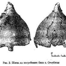 Столбище: хазарский шлем с тремя именами
