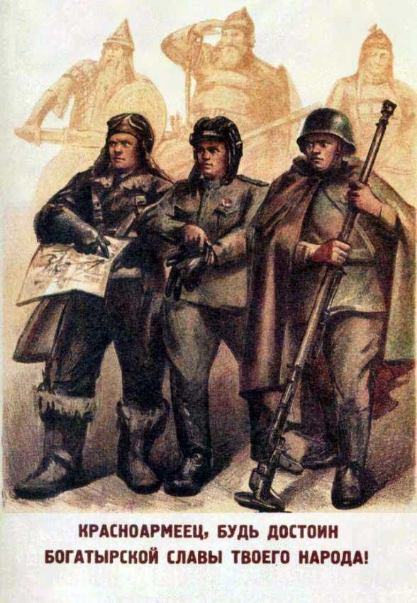 Герои земли Русской
