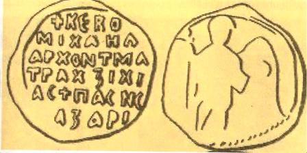 Печать Олега Тьмутараканского
