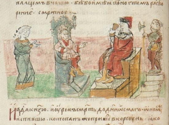 Отравление князя Ростислава греческим котопаном на пиру