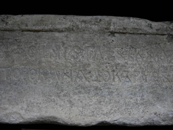 Надпись на Тьмутараканском камне