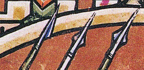 Копье, 13 век