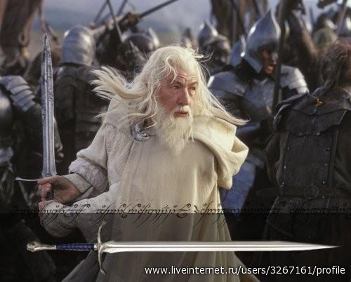 меч Гэндальфа