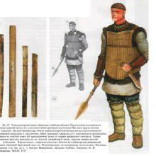 Нашли доспехи древнего сибирского воина