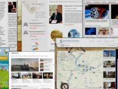 «Людота» вошел в число лучших сайтов России!