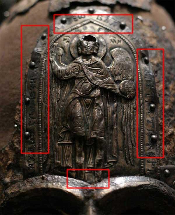 Шлем князя с иконой