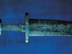 Древний меч из болота в Баллиндерри, Ирландия