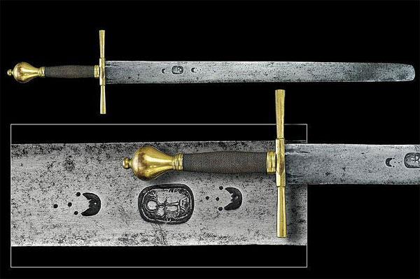 меч палача 003
