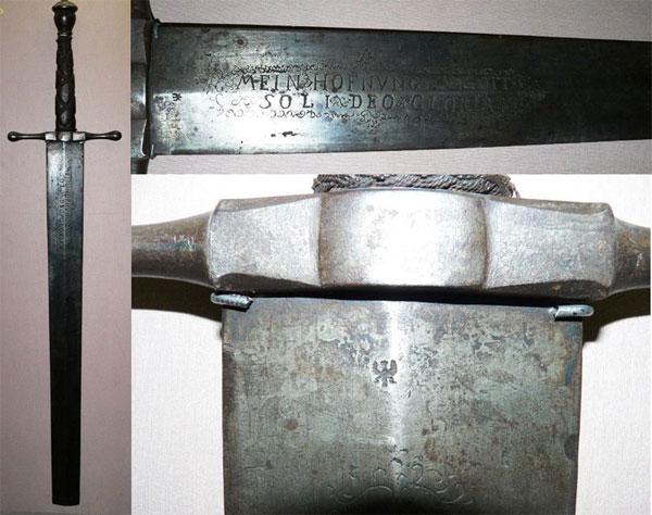 меч палача 013