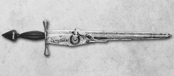 комбинированное оружие-18