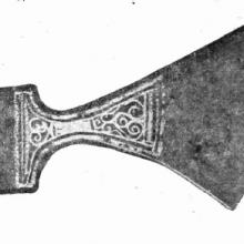 Костромской боевой топорик (XII-XIII вв.)