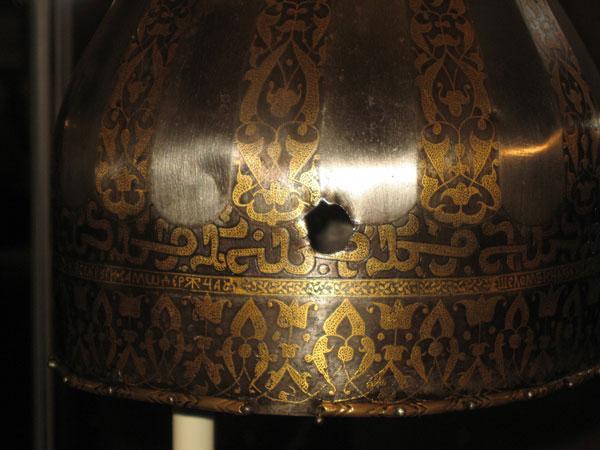 Шлем Ивана Грозного - отверстие в шлеме