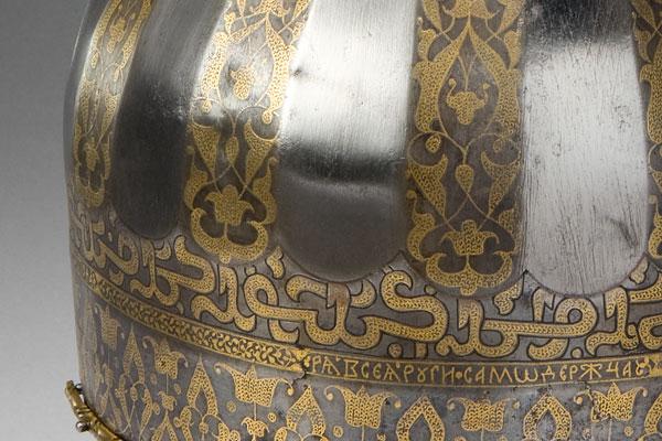 Шлем Ивана Грозного - боевые вмятины